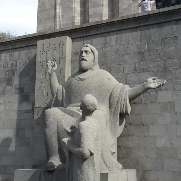 Le Matenadaran, le musée des manuscrits d'Erevan