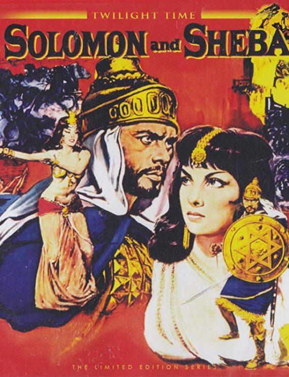 Yémen - Reine de Saba - Affiche du film Salomon & Sheba, réalisé par King Vidor en 1959, avec Yul Brynner et Gina Lollobrigida.