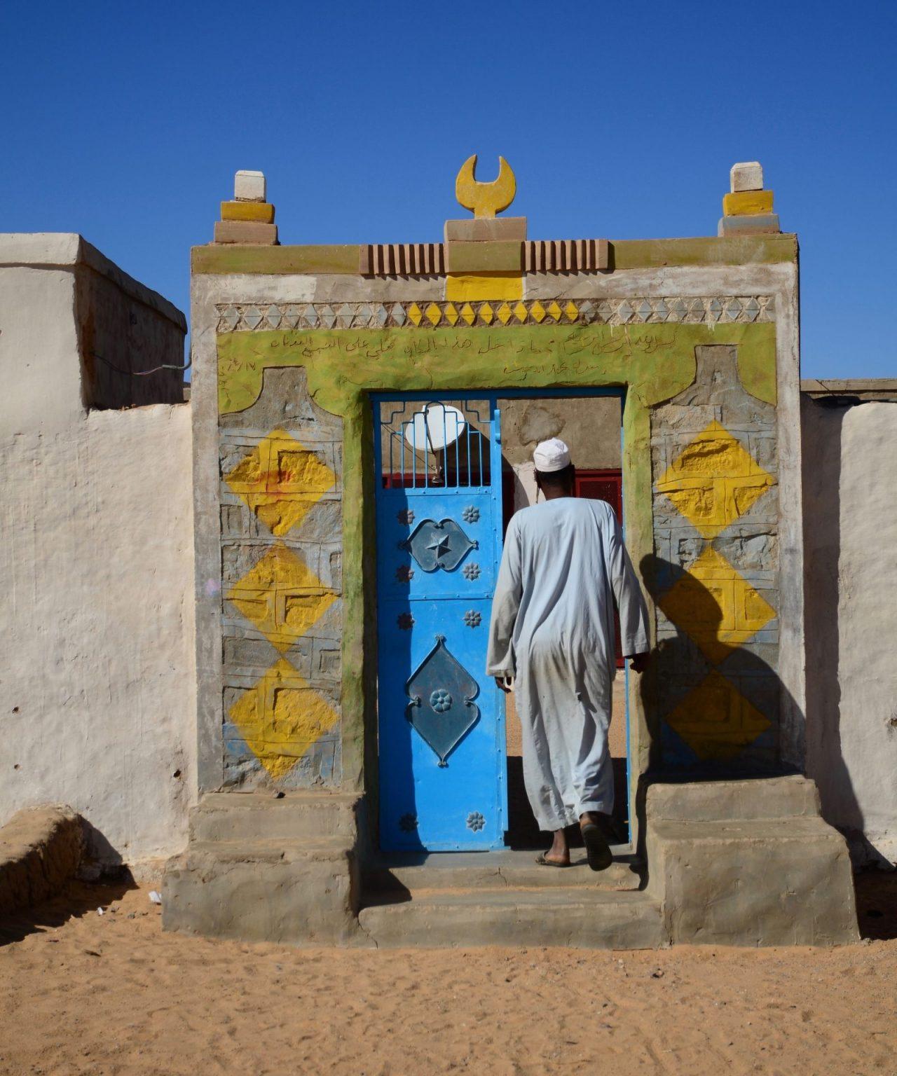 Soudan-portail-homme